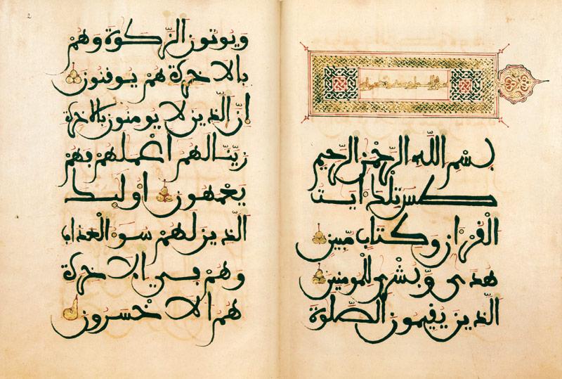 abattage rituel islam